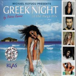 Greek Night - Greek Night In The Mega Mix