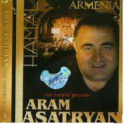 Армянская музыка бесплатно mp3 музыка