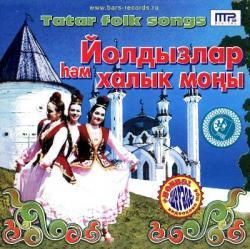 Tatar Folk Songs [mp3] (2007)