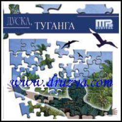 Украинская Эстрада 2012 Бесплатно