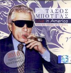 Tasos Mpougas-Live in Amerika by AETOS 03 2011